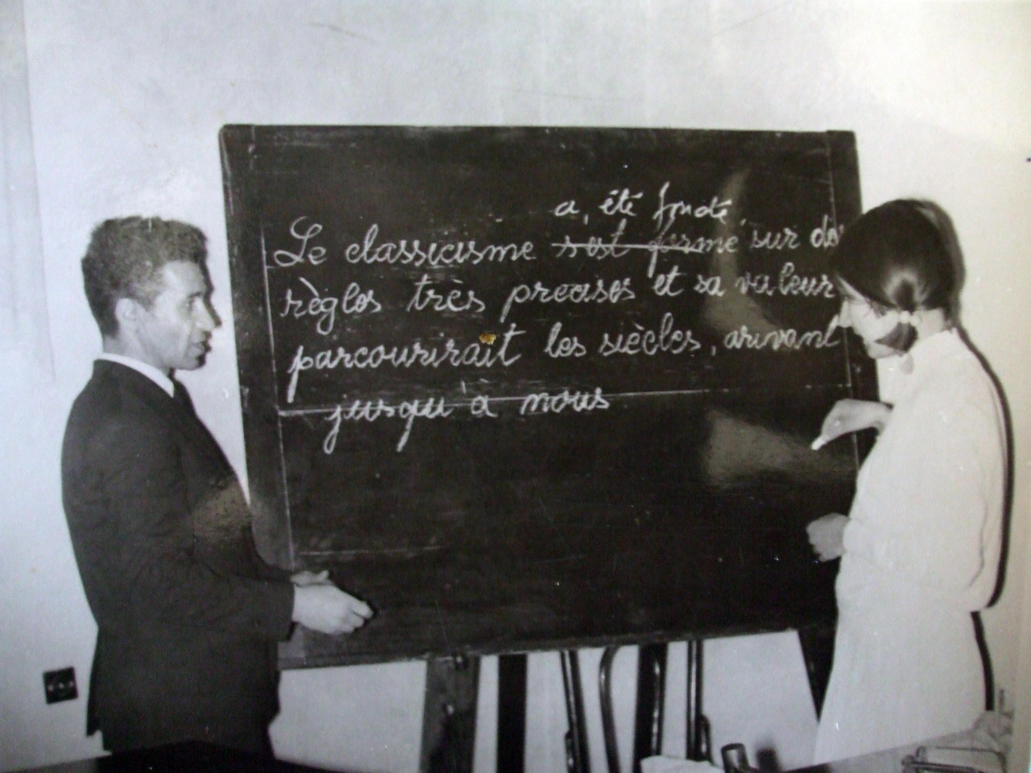 Gheorghe Calciu - Profesor de limba franceză
